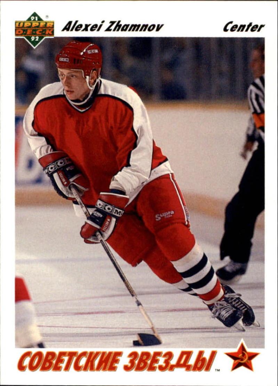 1991-92 Upper Deck #2 Alexei Zhamnov  RC