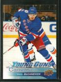 2016-17 Upper Deck UD Canvas #C112 Pavel Buchnevich Rangers Young Guns