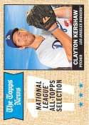 2017 Topps Heritage #374 Clayton Kershaw Dodgers AS NM-MT