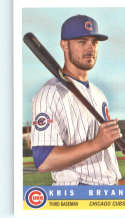 2017 Topps Archives 1959 Bazooka #59B-15 Kris Bryant Chicago Cubs