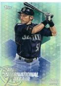 2018 Topps Chrome Update An International Affair Baseball #IA-I Ichiro Seattle Mariners  Official MLB Trading Card