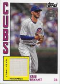 2019 Topps 1984 Topps Relics Baseball #84R-KBR Kris Bryant Jersey/Relic Chicago Cubs  Official MLB Trading Card By Topps