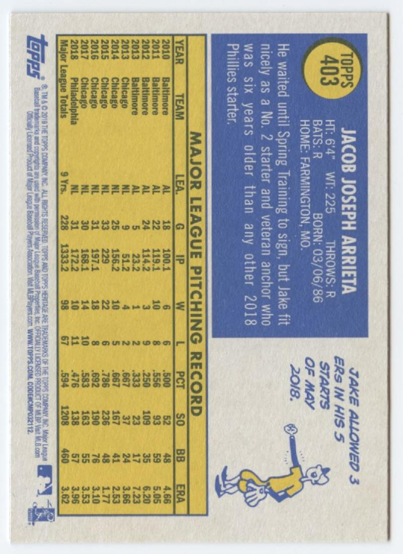 Details About 2019 Topps Heritage Short Print Baseball Card Pick Sp 401 500