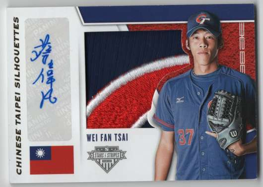 2019 Panini Stars and Stripes Chinese Taipei Silhouettes Signatures Jerseys Chinese Taipei Patch