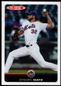 2019 Topps Total (Wave 5) Baseball #483 Steven Matz New York Mets  Official MLB Trading Card Limited Print Run (no streaks on actual card)