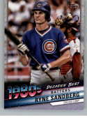 2020 Topps Series 1 Baseball Decades Best #DB-43 Ryne Sandberg Chicago Cubs  Official MLB Trading Card