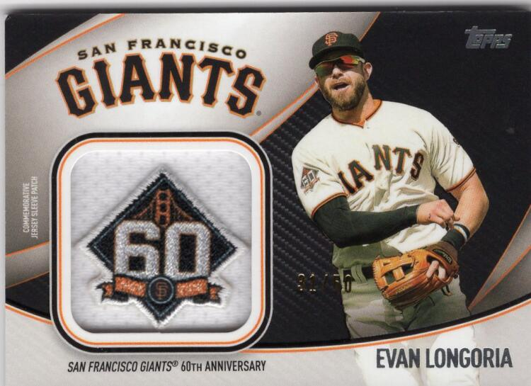 2020 Topps  Jumbo Special Event Jersey Sleeve Patch Manufactured Relics Series 2 Black