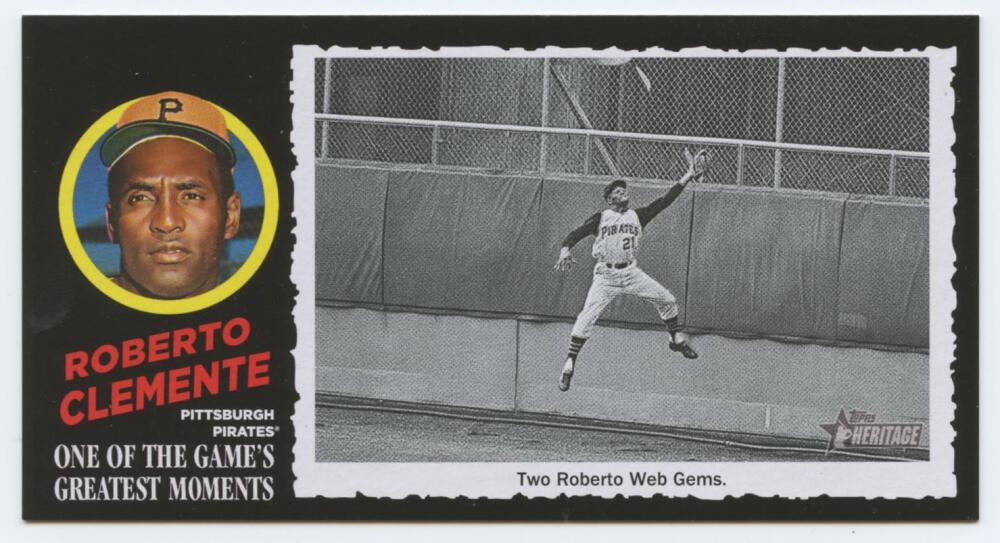 2020 Topps Heritage High Number 1971 Topps Greatest Moments Box Loader