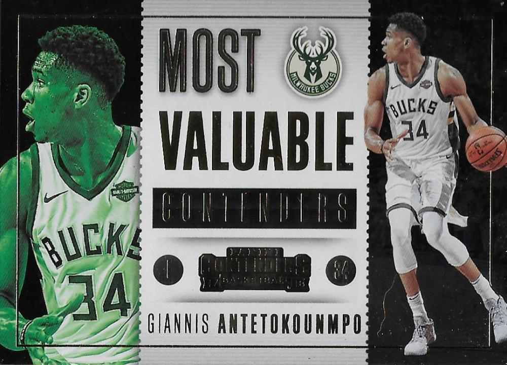 2017-18 Panini Contenders Most Valuable Contenders