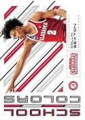 2018-19 Panini Contenders Draft Picks Basketball School Colors #9 Collin Sexton  Alabama Crimson Tide Official NBA Tradi