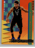 2018-19 Donruss All-Stars Basketball Insert #14 Giannis Antetokounmpo Milwaukee Bucks  Official NBA Trading Card Produced By Panini
