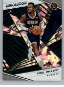 2018-19 Revolution Chinese New Year Emerald Green #56 Paul Millsap Denver Nuggets  Panini NBA Basketball Card Serial Numbered to 88