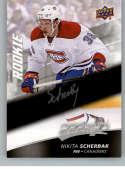 2017-18 Upper Deck MVP Silver Script #233 Nikita Scherbak Montreal Canadiens