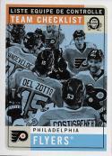 2017-18 O-Pee-Chee Retro #582 Philadelphia Flyers Philadelphia Flyers