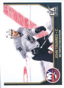 2017-18 Panini Stickers #478 John Tavares Eastern Conference All-Stars