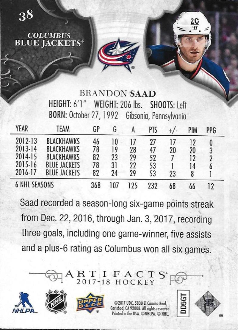 2017-18-Upper-Deck-Artifacts-Hockey-Base-Set-Cards-Choose-Card-039-s-1-100 thumbnail 70