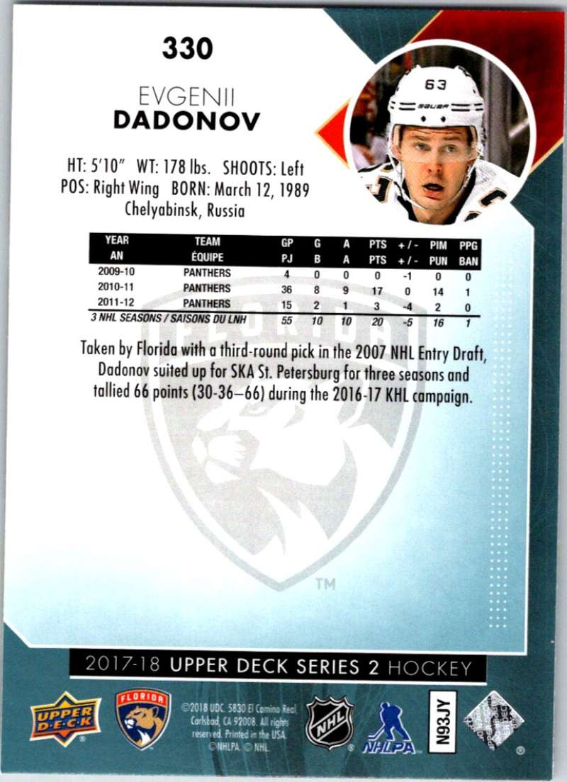 2017-18-Upper-Deck-Hockey-Series-2-Pick-A-Player thumbnail 128