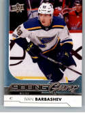 2017-18 Upper Deck #230 Ivan Barbashev YG RC Rookie St. Louis Blues