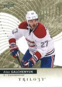 2017-18 Upper Deck Trilogy #4 Alex Galchenyuk Montreal Canadiens