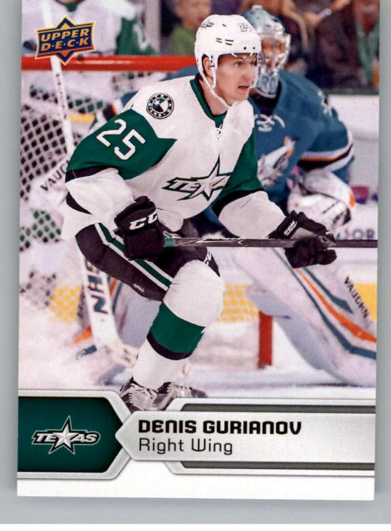 2017-18 Upper Deck AHL #107 Denis Gurianov Texas Stars
