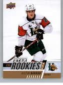 2017-18 Upper Deck CHL #336 Justin Barron RC Rookie SP Halifax Mooseheads Star Rookies Canadian Hockey League Card