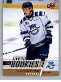 2017-18 Upper Deck CHL #372 Vladislav Kotkov RC Rookie SP Chicoutimi Sagueneens Star Rookies Canadian Hockey League Card