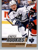 2017-18 Upper Deck CHL #390 Alexis Lafreniere RC Rookie SP Rimouski Oceanic Star Rookies Canadian Hockey League Card