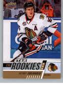 2017-18 Upper Deck CHL #392 Henri Jokiharju RC Rookie SP Portland Winterhawks Star Rookies Canadian Hockey League Card