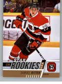 2017-18 Upper Deck CHL #399 Samuel Bitten RC Rookie SP Ottawa 67's Star Rookies Canadian Hockey League Card