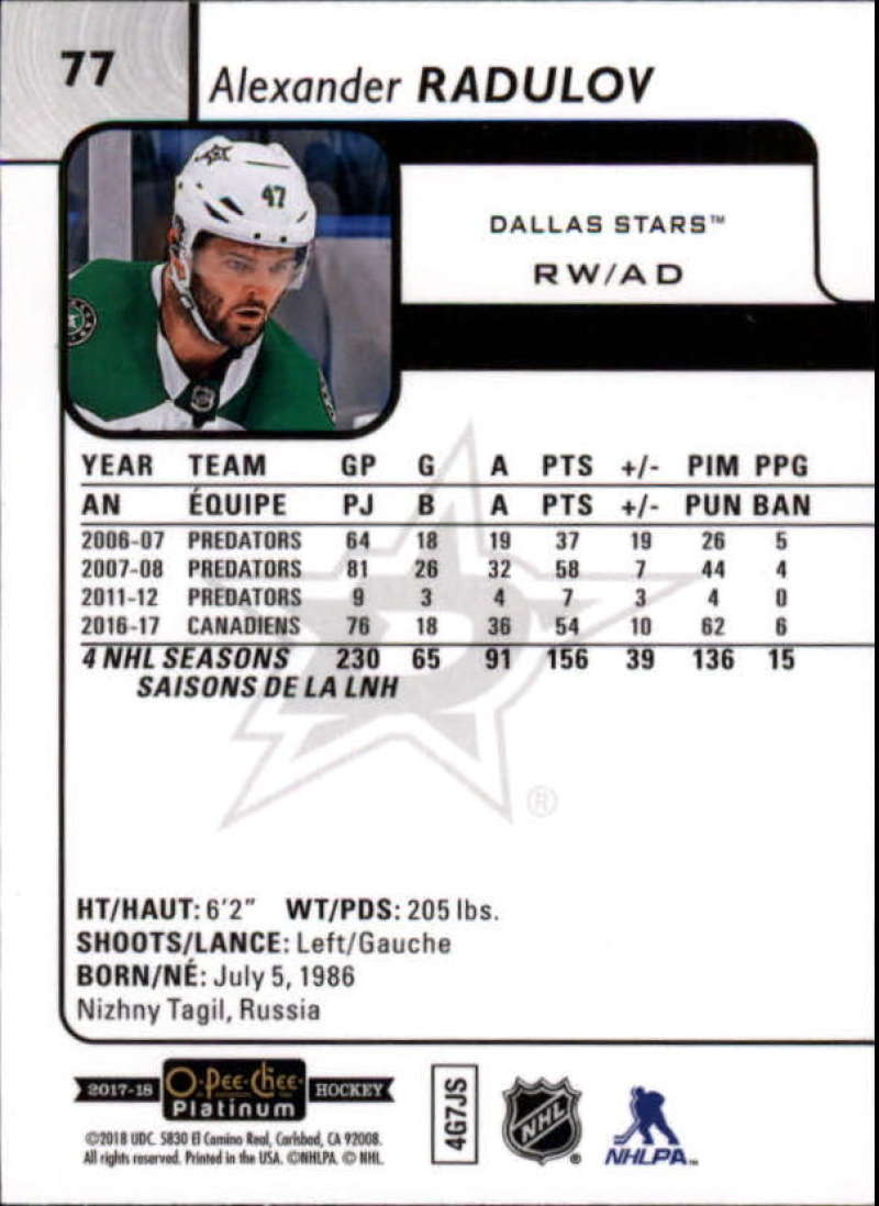 2017-18-O-Pee-Chee-Platinum-Hockey-Base-Set-Cards-Choose-Card-039-s-1-200 thumbnail 86