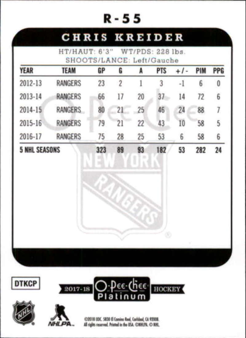 2017-18-O-Pee-Chee-Platinum-Retro-Inserts-Rookie-RC-NHL-Hockey-Cards-You-Pick miniature 37