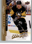 2018-19 UD MVP #25 Evgeni Malkin Pittsburgh Penguins NM-MT