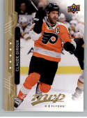2018-19 UD MVP #139 Claude Giroux Philadelphia Flyers NM-MT