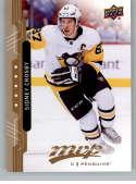 2018-19 UD MVP #201 Sidney Crosby Pittsburgh Penguins NM-MT