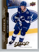 2018-19 UD MVP #239 Anthony Cirelli RC Rookie Card Tampa Bay Lightning NM-MT