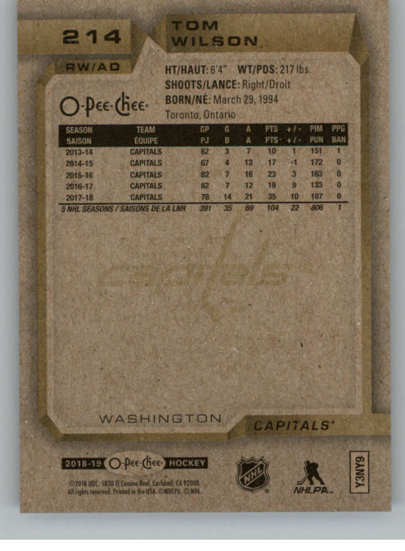 2018-19-OPC-O-Pee-Chee-Hockey-201-400-Pick-Your-Cards-Lot-Finish-Set thumbnail 25