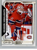 2018-19 O-Pee-Chee #558 Carey Price NM-MT SP Montreal Canadiens  Official NHL Hockey Card