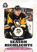 2018-19 O-Pee-Chee Retro #552 Evgeni Malkin Pittsburgh Penguins  Season Highlights 18-19 Official OPC Hockey Card (made by Upper Deck)