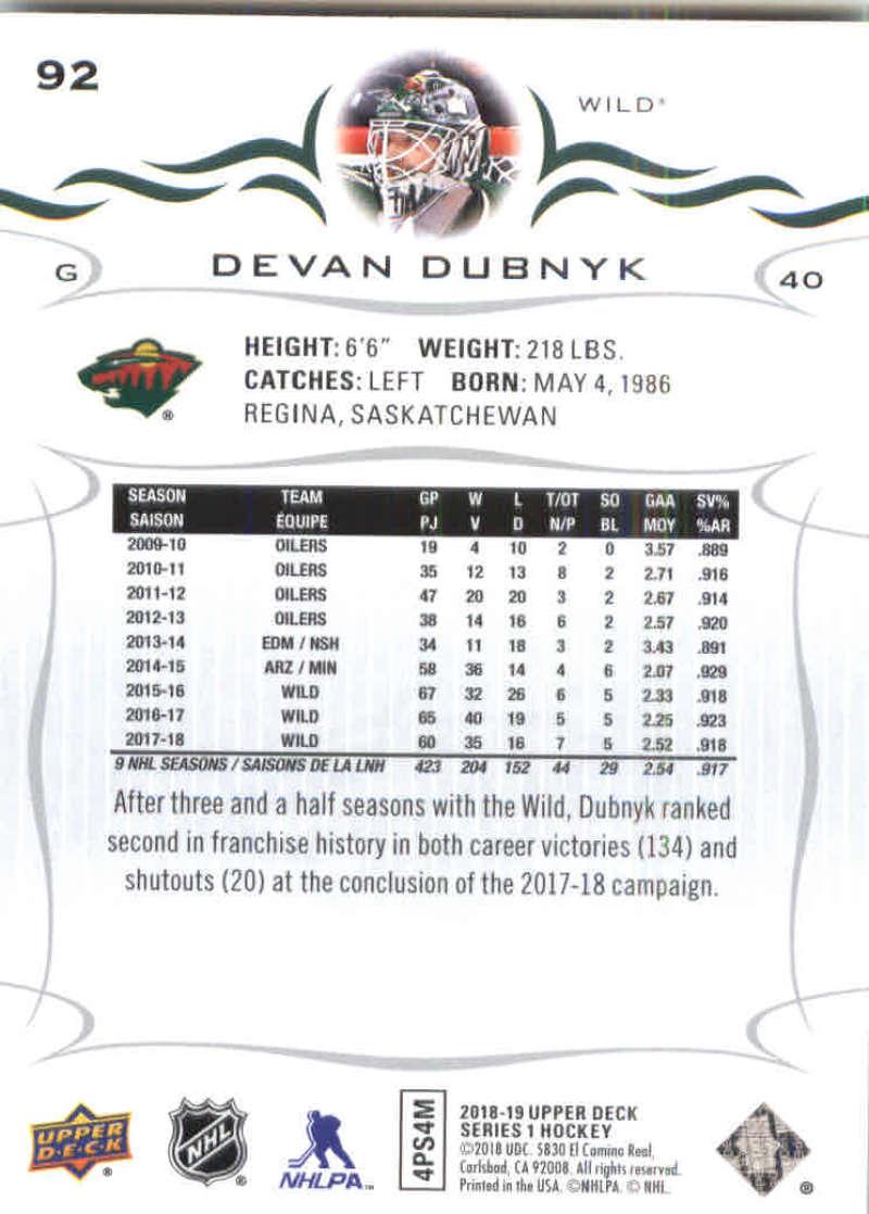 2018-19-Upper-Deck-Hockey-Series-1-Pick-A-Player thumbnail 183