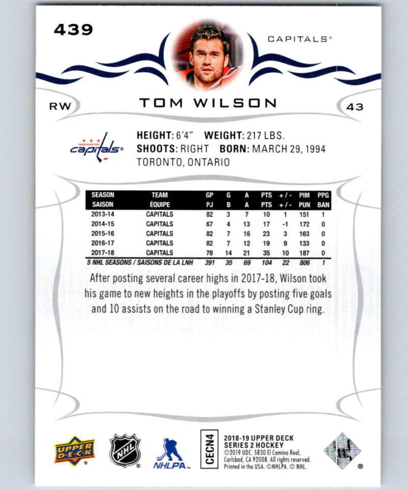 2018-19-Upper-Deck-Series-Two-Hockey-Cards-251-450-Complete-Your-Set-You-Pick miniature 375