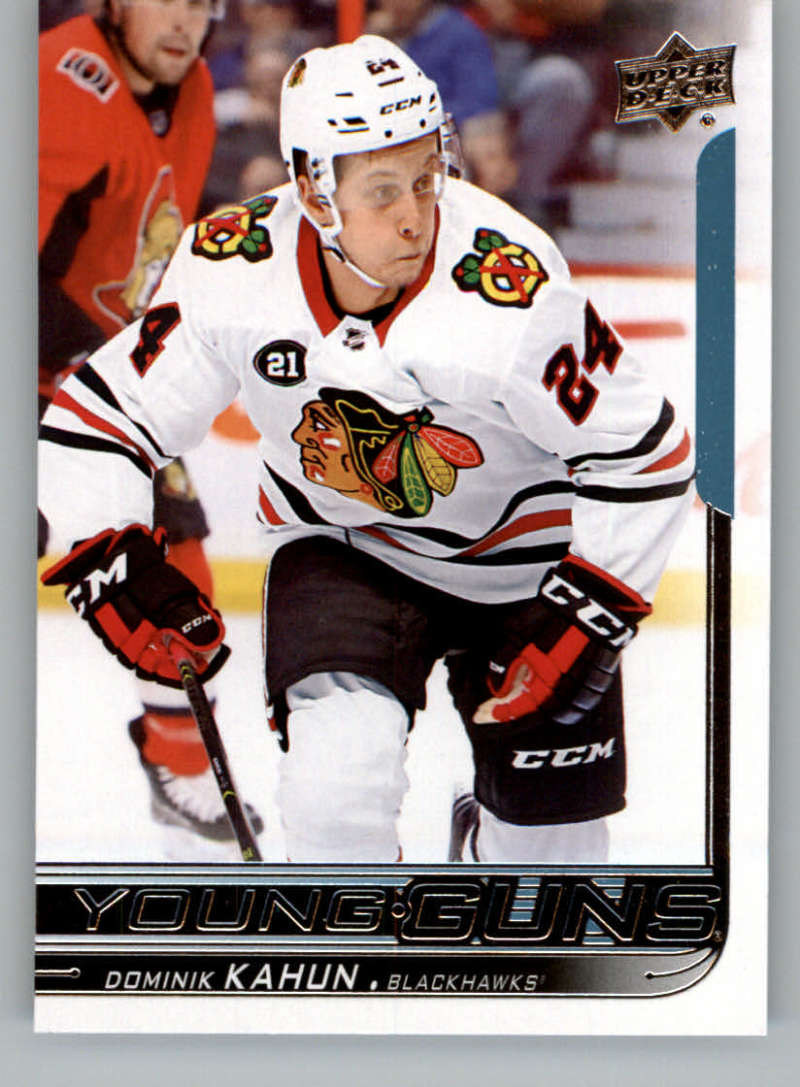 2018-19 Upper Deck Hockey #232 Dominik Kahun Chicago Blackhawks Young Guns YG Rookie Official NHL UD Trading Card