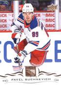 2018-19 Upper Deck #121 Pavel Buchnevich NM-MT New York Rangers Official NHL Hockey Card