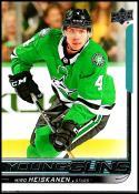 2018-19 Upper Deck Hockey #246 Miro Heiskanen Dallas Stars Young Guns YG Rookie Official NHL UD Trading Card