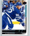 2018-19 Upper Deck Hockey #247 Igor Ozhiganov Toronto Maple Leafs Young Guns YG Rookie Official NHL UD Trading Card