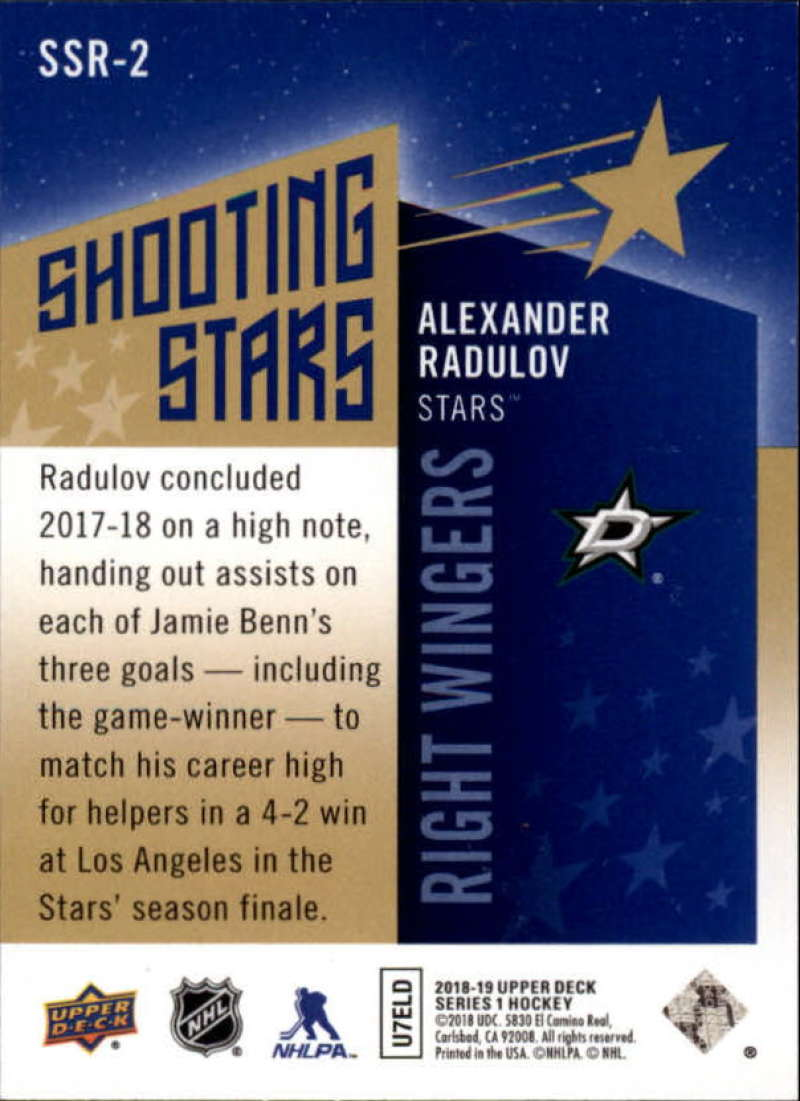 2018-19-Upper-Deck-Shooting-Stars-Blue-or-Black-Insert-Cards-Pick-From-List thumbnail 73