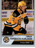 2018-19 Upper Deck AHL Hockey #125 Jakob Forsbacka-Karlsson Providence Bruins SP Short Print