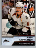 2018-19 Upper Deck AHL Hockey #132 Vitaly Abramov RC Rookie Cleveland Monsters SP Short Print