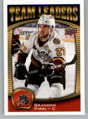 2018-19 UD AHL Hockey Team Leaders #TL-1 Brandon Pirri Chicago Wolves  Official Upper Deck American Hockey League Trading Card