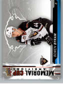 2018-19 UD CHL Memorial Cup Ambitions Hockey #CA-1 Bowen Byram Vancouver Giants  Official Canadian Hockey League Trading Card From Upper Deck