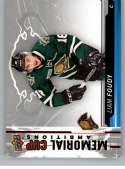 2018-19 UD CHL Memorial Cup Ambitions Hockey #CA-18 Liam Foudy London Knights  Official Canadian Hockey League Trading Card From Upper Deck